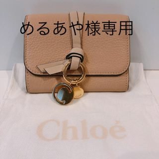 wholesale dealer 06327 2d35a 【閉店セール】Chloe アルファベット コンパクトウォレット