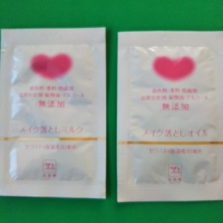 ギュウニュウセッケン(牛乳石鹸)の牛乳石鹸*トライアルセット(サンプル/トライアルキット)