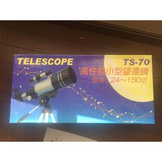 望遠鏡 TS-70(その他)