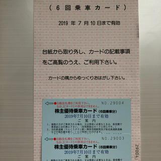 南海電鉄 6回×2枚(鉄道乗車券)
