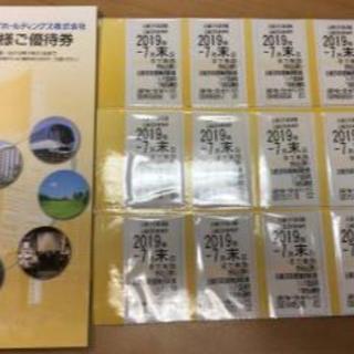 近鉄 株主優待券 12枚 乗車券(鉄道乗車券)