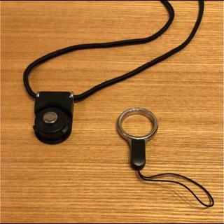 【送料無料】分離型ネックストラップ 2WAY首掛け 落下防止 ワンタッチ取り外し(ネックストラップ)