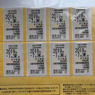 近鉄株主優待乗車券 8枚分(鉄道乗車券)