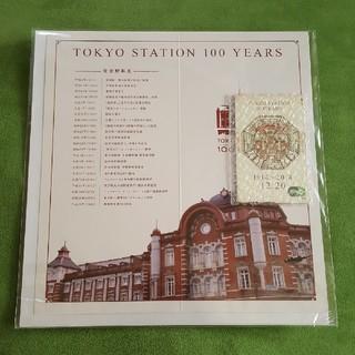 ジェイアール(JR)の東京駅開業100周年記念 Suica(鉄道乗車券)