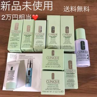 クリニーク(CLINIQUE)の値下げ 2万円相当❤️クリニーク 基礎化粧品セット(化粧水/ローション)