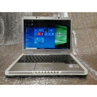 デル(DELL)の格安 高解像度wxga+ Inspiron 14インチWindows10(ノートPC)