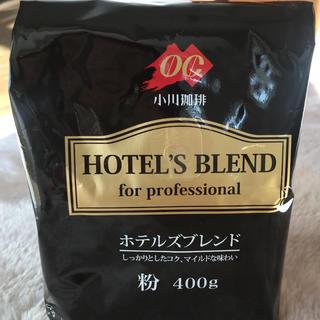 オガワコーヒー(小川珈琲)の小川珈琲 ホテルズブレンド  2袋(コーヒー)