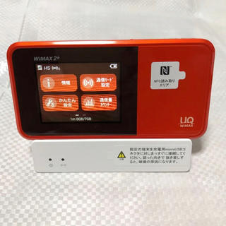 W03 WiMAX ワイマックス Wi-Fi ルーター クレードル(その他)
