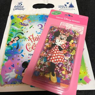 ディズニー(Disney)の◆ ディズニー イマジニングザマジック スマートフォンケース 手帳型(モバイルケース/カバー)