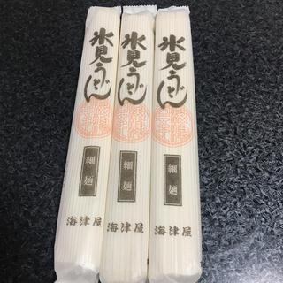 富山名物 氷見うどん3セット(麺類)