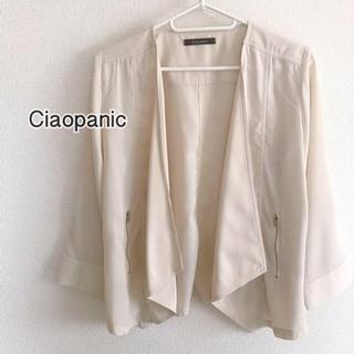 チャオパニック(Ciaopanic)の最終価格!チャオパニック 薄手ジャケット(ノーカラージャケット)