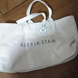 アリシアスタン(ALEXIA STAM)のalexiastam トートバッグ happybag(トートバッグ)