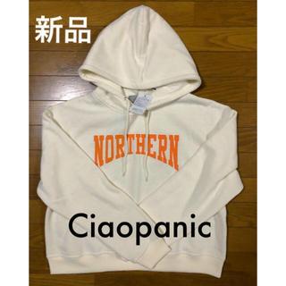 チャオパニック(Ciaopanic)の【新品】Ciaopanic(チャオパニック) ロゴパーカー(パーカー)