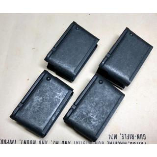実物 M1 ガーランド 8連 クリップ 4個 (モデルガン)