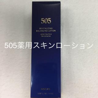 ノエビア 505薬用スキンローション