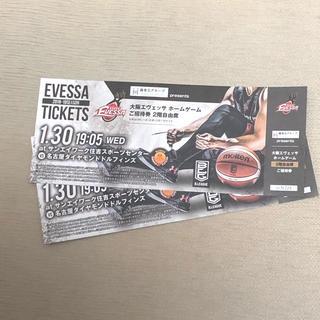 大阪エヴェッサホームゲーム 1/30 チケット(ペア)(バスケットボール)