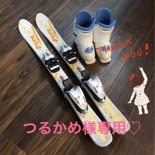スキー&ブーツ ジュニア✨(板)