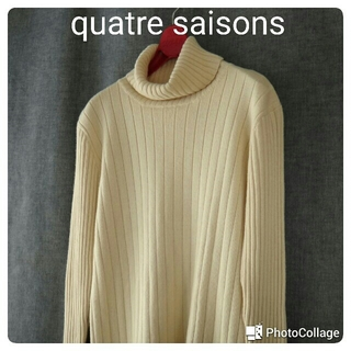 キャトルセゾン(quatre saisons)のquatre saisons セーター(ニット/セーター)