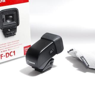 キヤノン(Canon)の【美品】Canon EVF-DC1 電子ビューファインダー(その他)