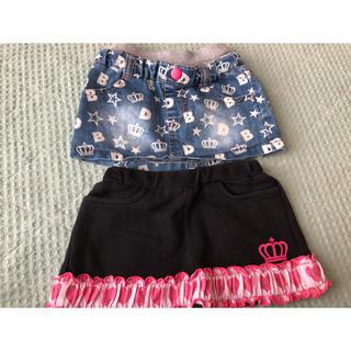 ベビードール(BABYDOLL)のベビードール スカート 80 90(スカート)