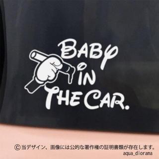 ベビーインカー/BABY IN CAR:ハンドマーカーWH