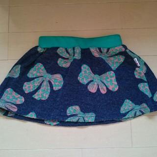ベビースカート(スカート)