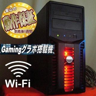 デル(DELL)の赤い彗星☆GTX670搭載★彡PUBG/DBD動作OK♪(デスクトップ型PC)