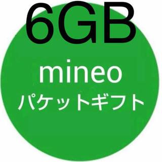 mineo(マイネオ)(その他)