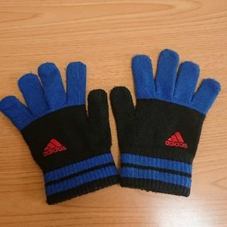 アディダス(adidas)のadidas男児手袋(手袋)