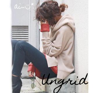 Ungrid - 新品タグ付き Ungrid スリットワイドパーカー 人気完売色 モカ