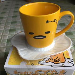 サンリオ(サンリオ)のぐでたまカップ&ソーサー(食器)