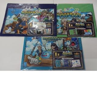 ドラゴンクエスト ふくびき所スペシャル(ゲームキャラクター)