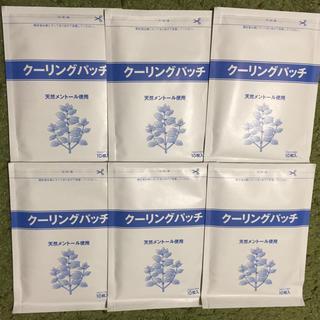 クーリングパッチ【6袋】新品未使用(その他)