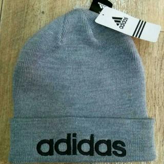アディダス(adidas)のadidas 新品ニットキャップ グレー(ニット帽/ビーニー)