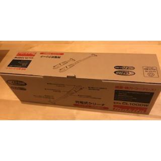 マキタ(Makita)のマキタ 充電式クリーナー コードレス 掃除機 CL100DW(掃除機)