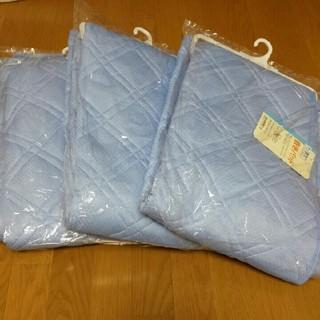 ニシカワ(西川)の新品 少々難有 京都西川 敷きパッド シングル 3枚 ブルー(敷パッド)