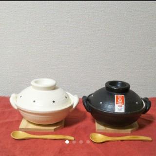 ミニ土鍋セット 新品(鍋/フライパン)