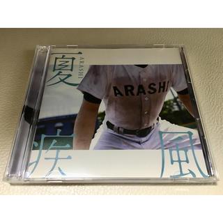 アラシ(嵐)の夏疾風 高校野球盤(ポップス/ロック(邦楽))