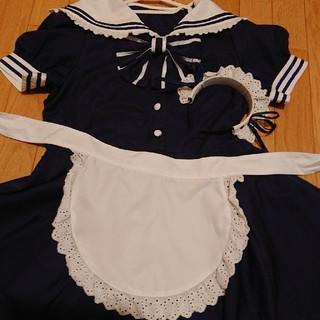 ボディライン(BODYLINE)のBODYLINE メイド服(衣装)