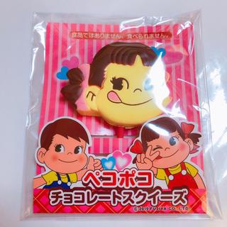 フジヤ(不二家)のペコちゃん ポコくん チョコレート スクイーズ(その他)