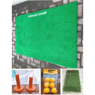 ゴルフ 芝セット(ゴルフ)