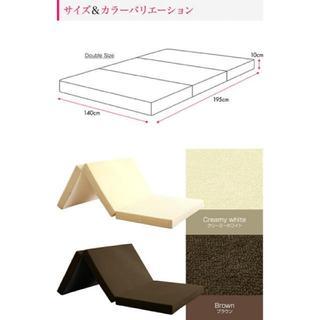 ✨【送料無料】 高反発マットレス 10cm ダブル 三つ折り 150N 180N(マットレス)
