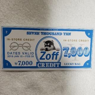 ゾフ(Zoff)のZoff ゾフ 割引券 金券 チケット 7000円 ①(ショッピング)