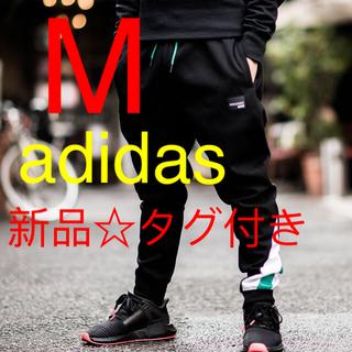 アディダス(adidas)のアディダス adidas スウェット パンツ ライン M スキニー ブラック(その他)