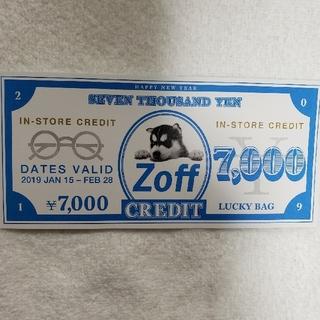 ゾフ(Zoff)のZoff ゾフ 割引券 金券 チケット 7000円 ②(ショッピング)