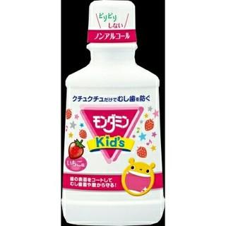 アースセイヤク(アース製薬)のモンダミン Kid's いちご味(歯ブラシ/歯みがき用品)
