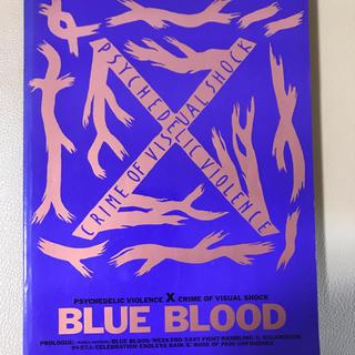X JAPAN  スコア  BLUE BLOOD  譜面(ポピュラー)