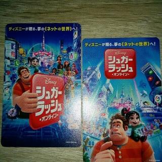 ディズニー(Disney)のうしゃまる様専用シュガーラッシュオンライン ムビチケ(洋画)