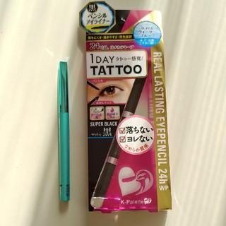 ケーパレット(K-Palette)の1day tattoo ペンシルアイライナー黒 ※おまけ付き※(アイライナー)