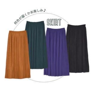 ダブルクローゼット(w closet)のwcloset プリーツスカート ロングスカート(ロングスカート)